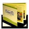 Folder Brochures